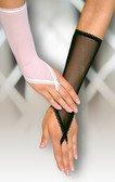 Перчатки с петелькой на один палец белые - Всероссийский ОнЛайн секс шоп - Секс Заказ .Ру. Интернет магазин Секс товаров. Только у нас отличный выбор товаров для секса по самым низким ценам и быстрой доставкой по России!</