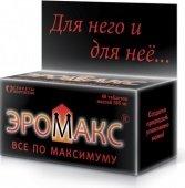 Эромакс для мужчин 60 капсул - Всероссийский ОнЛайн секс шоп - Секс Заказ .Ру. Интернет магазин Секс товаров. Только у нас отличный выбор товаров для секса по самым низким ценам и быстрой доставкой по России!</