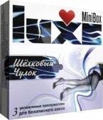 Презервативы Шелковый супертонки - Секс шоп Мир Оргазма
