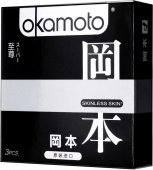 Презервативы okamoto skinless skin super 3 - Секс шоп Мир Оргазма